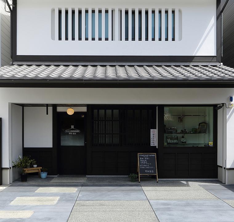 """野村質店の""""いま""""。"""