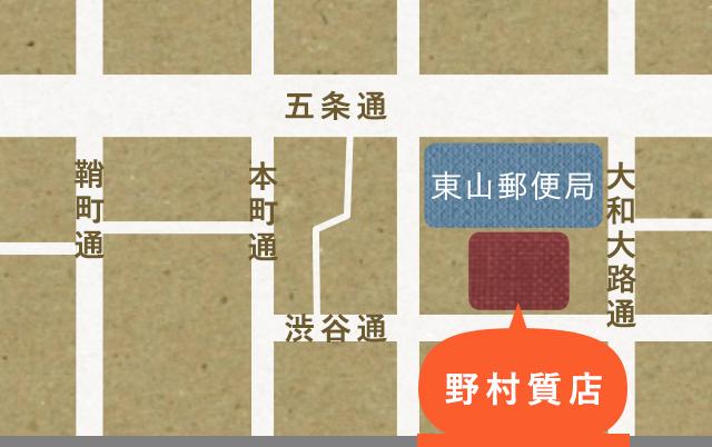 野村質店マップ