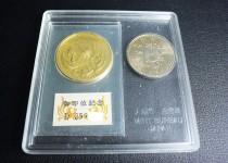「 天皇陛下 御即位 記念貨幣 セット 10万円 金貨 500円・箱付き 買取りました 」
