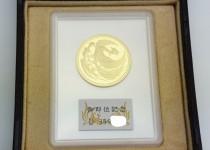 「天皇陛下 御即位 記念貨幣 10万円買取りました」