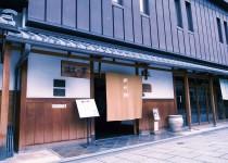 「京都 西陣 織成館に行ってきました」