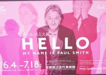 「ポール・スミス展に行ってきました」