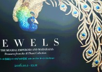 「JEWELS MIHO MUSEUM」