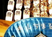 「祇園祭」