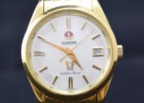 「ラドー 腕時計 買取りました」