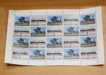 「切手 買取りました」