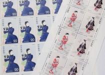 「切手 買取りしております」