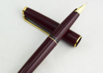 「モンブラン 万年筆 買取りました」